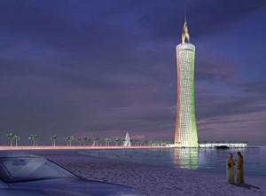 Burj Al-Taqa, Dubai